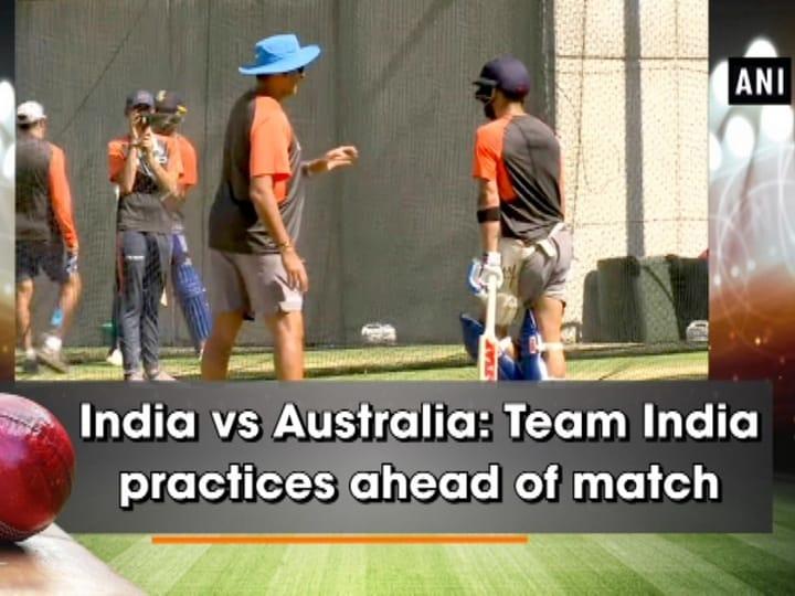 India vs Australia: Team India practices ahead of match