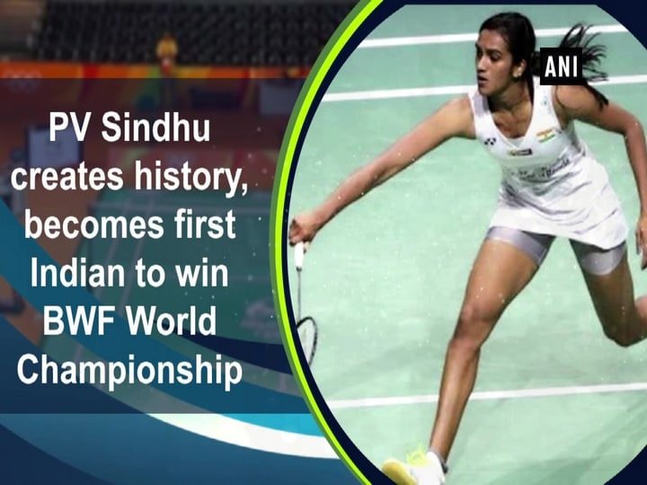PV Sindhu creates history, becomes first Indian to win BWF World Championship