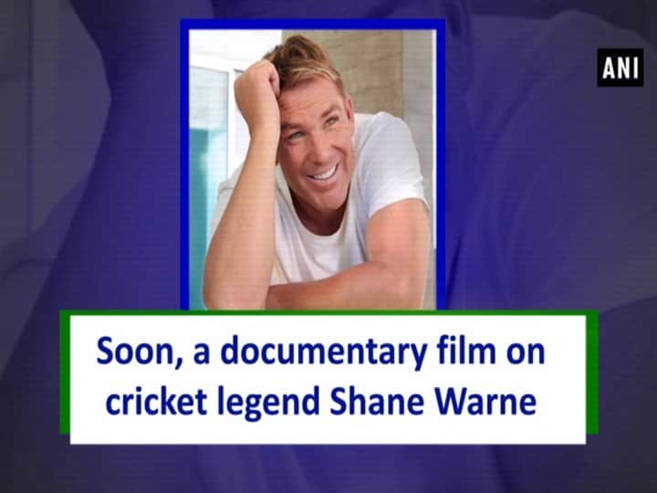 Soon, a documentary film on cricket legend Shane Warne