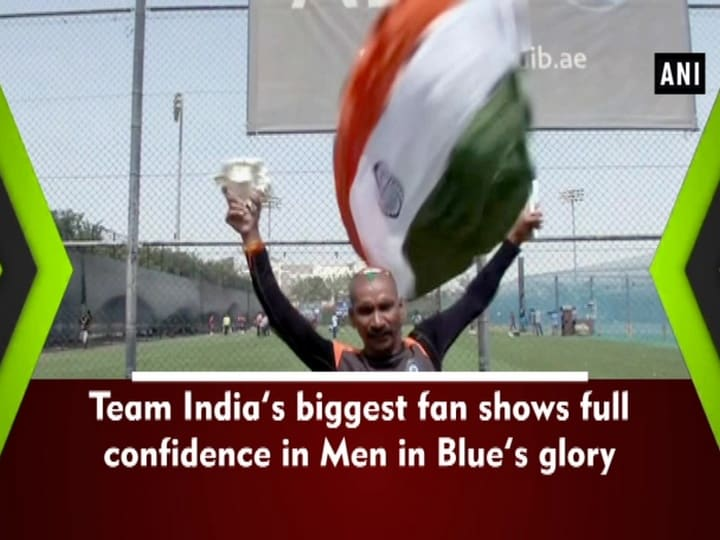 Team India's biggest fan shows full confidence in Men in Blue's glory
