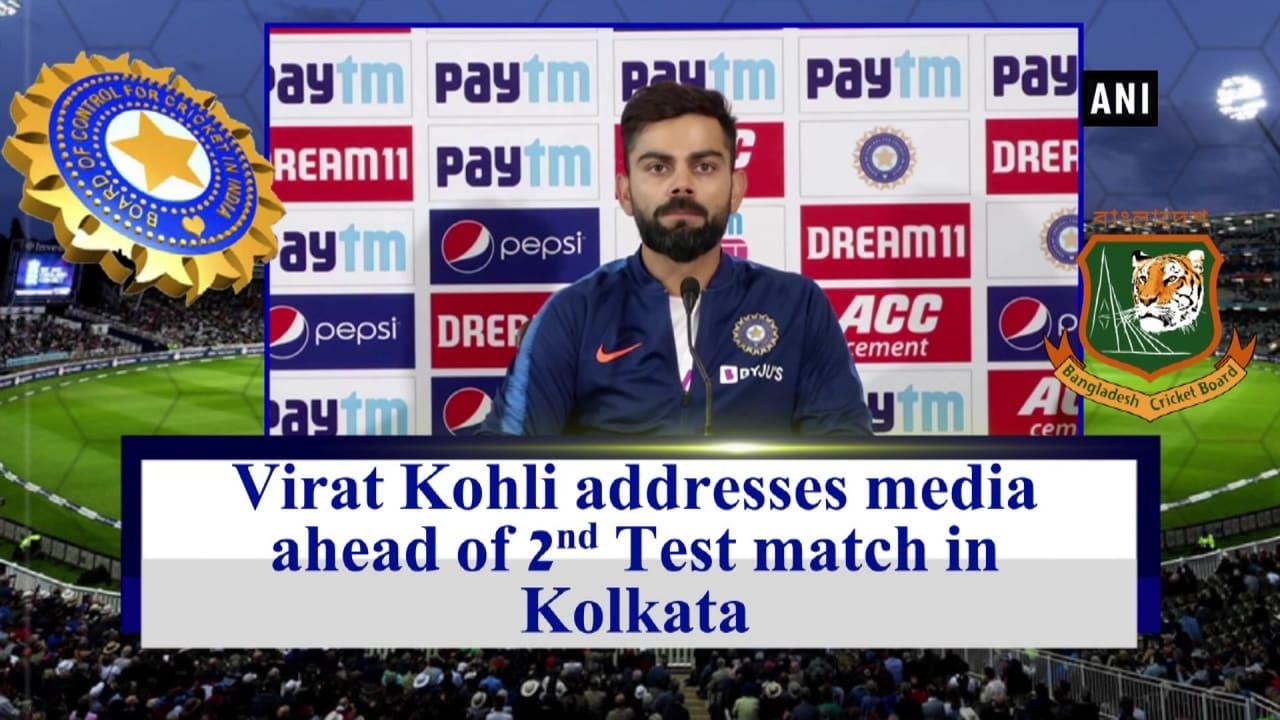 Virat Kohli addresses media ahead of 2nd Test match in Kolkata
