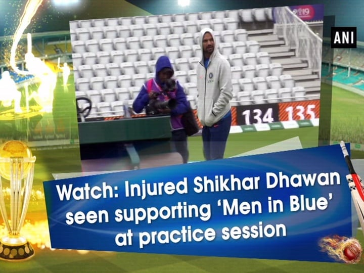 Watch: Injured Shikhar Dhawan seen supporting 'Men in Blue' at practice session