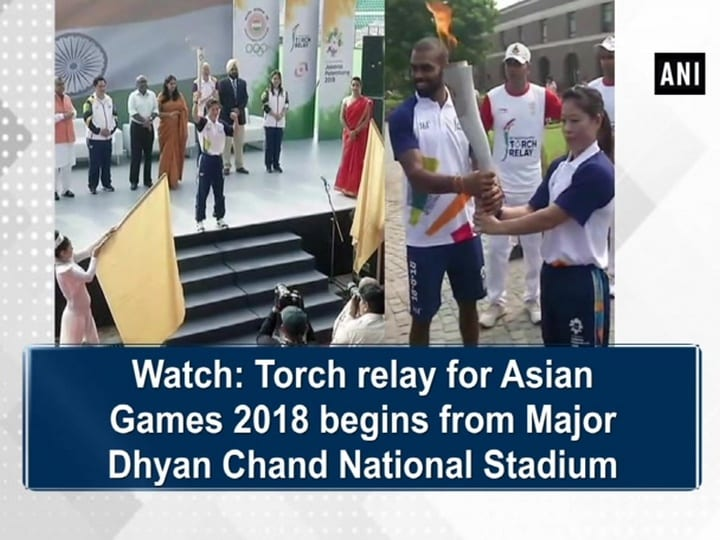 Watch: Torch relay for Asian Games 2018 begins from Major Dhyan Chand National Stadium