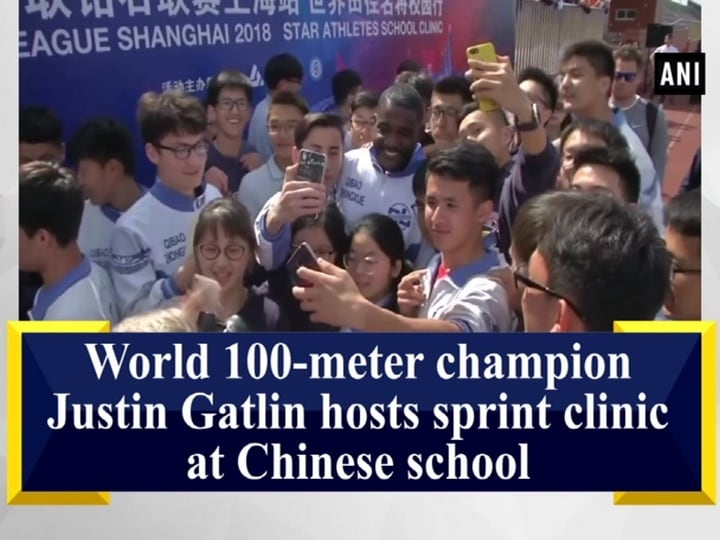 World 100-meter champion Justin Gatlin hosts sprint clinic at Chinese school