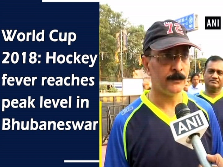 World Cup 2018: Hockey fever reaches peak level in Bhubaneswar