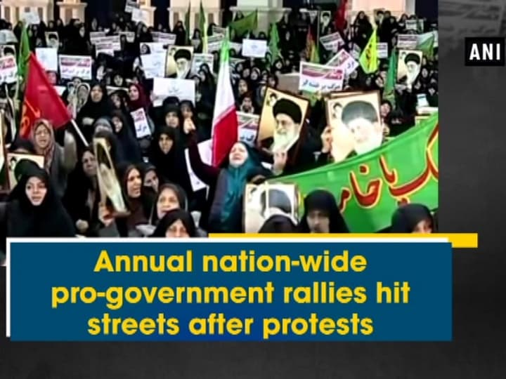 Annual nation-wide pro-government rallies hit streets after protests