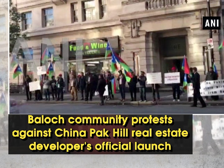 Baloch community protests against China Pak Hill real estate developer's official launch
