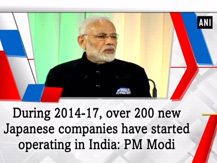 During 2014-17, over 200 new Japanese companies have started operating in India: PM Modi