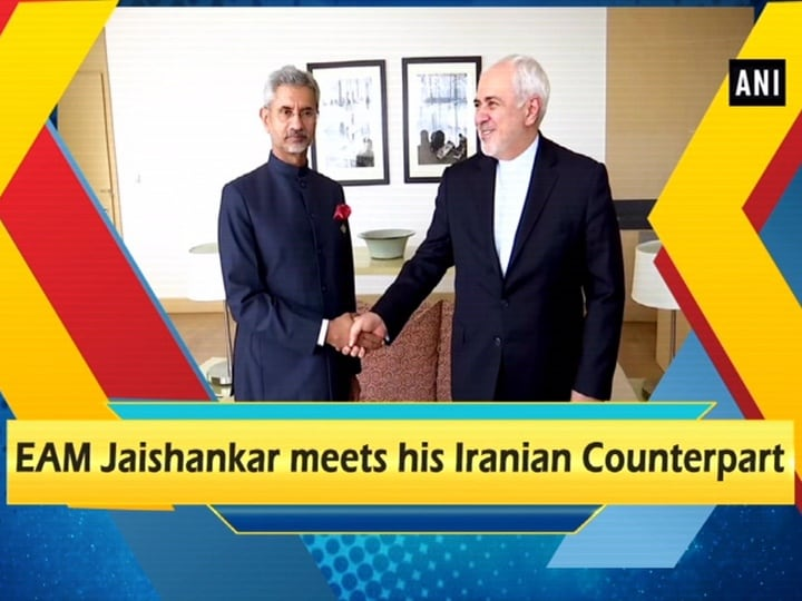 EAM Jaishankar meets his Iranian Counterpart