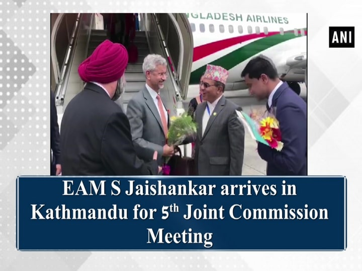 EAM S Jaishankar arrives in Kathmandu for 5th Joint Commission Meeting