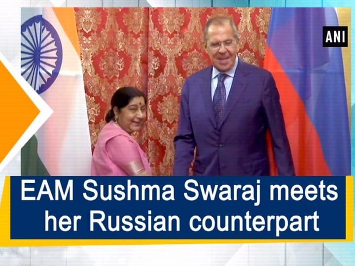 EAM Sushma Swaraj meets her Russian counterpart
