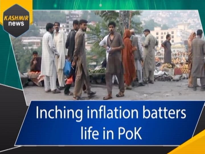 Inching inflation batters life in PoK