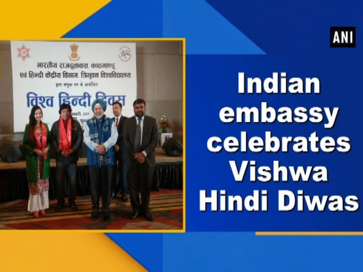 Indian embassy celebrates Vishwa Hindi Diwas