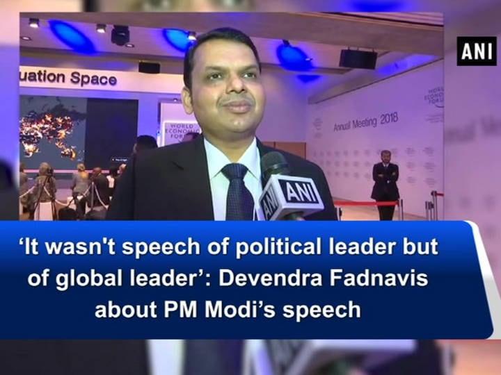 'It wasn't speech of political leader but of global leader': Devendra Fadnavis about PM Modi's speech