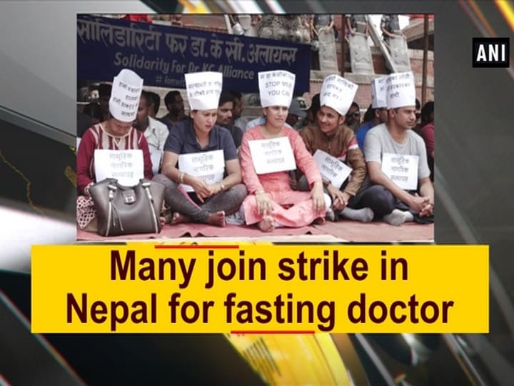 Many join strike in Nepal for fasting doctor