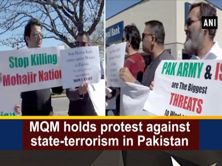MQM holds protest against state-terrorism in Pakistan
