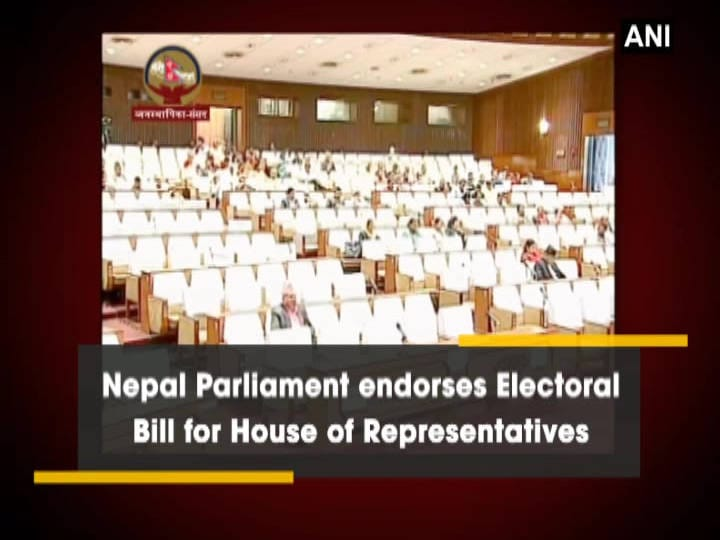 Nepal Parliament endorses Electoral Bill for House of Representatives