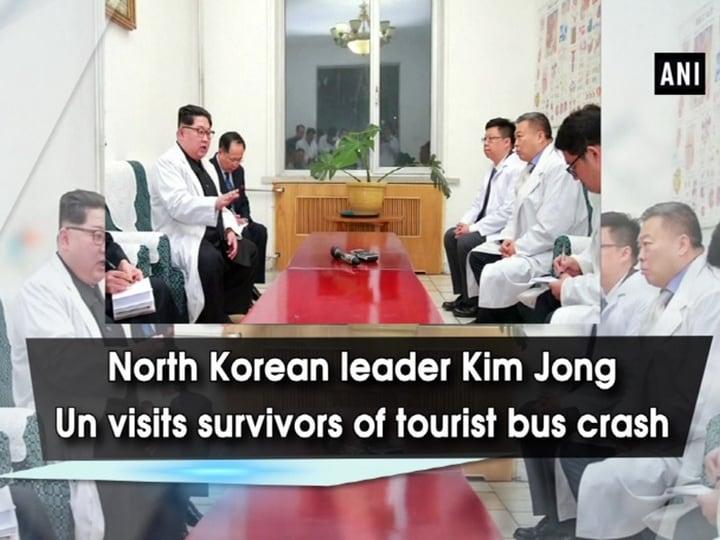 North Korean leader Kim Jong Un visits survivors of tourist bus crash