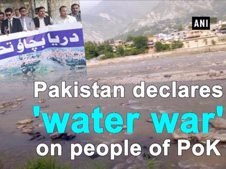 Pakistan declares 'water war' on people of PoK