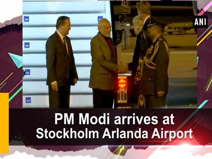 PM Modi arrives at Stockholm Arlanda Airport