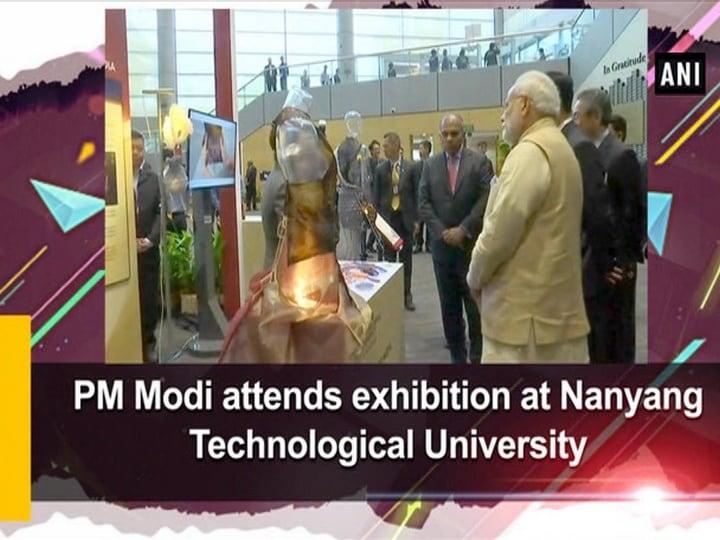 PM Modi attends exhibition at Nanyang Technological University