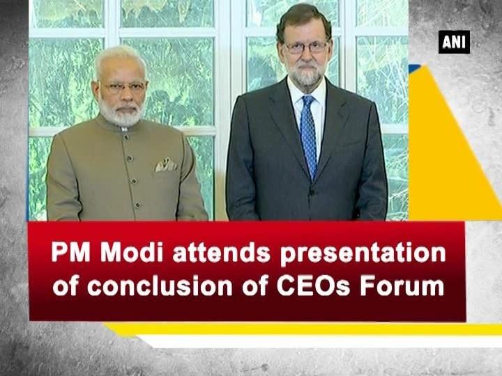 PM Modi attends presentation of conclusion of CEOs Forum