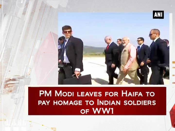 PM Modi leaves for Haifa to pay homage to Indian soldiers of WW1
