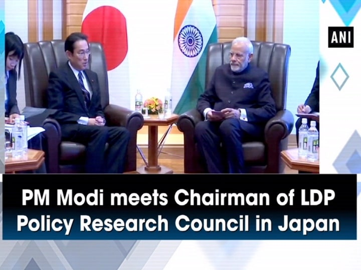 PM Modi meets Chairman of LDP Policy Research Council in Japan