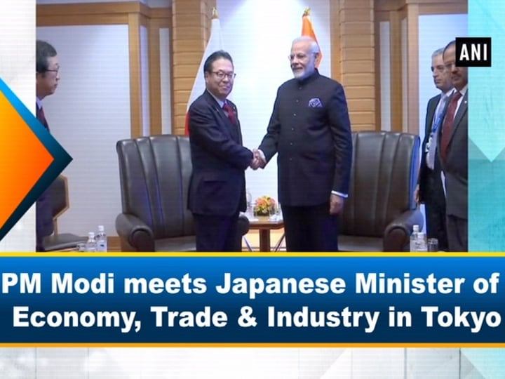 PM Modi meets Japanese Minister of Economy, Trade and Industry in Tokyo