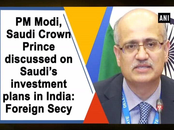 PM Modi, Saudi Crown Prince discussed on Saudi's investment plans in India: Foreign Secy