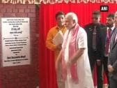 PM Narendra Modi unveils plaques for Grant-in-Aid projects at New Chancery Complex