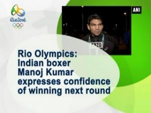 Rio Olympics: Indian boxer Manoj Kumar expresses confidence of winning next round