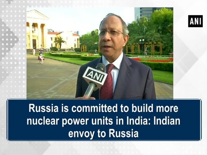 Russia is committed to build more nuclear power units in India: Indian envoy to Russia