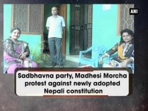 Sadbhavna party, Madhesi Morcha protest against newly adopted Nepali constitution