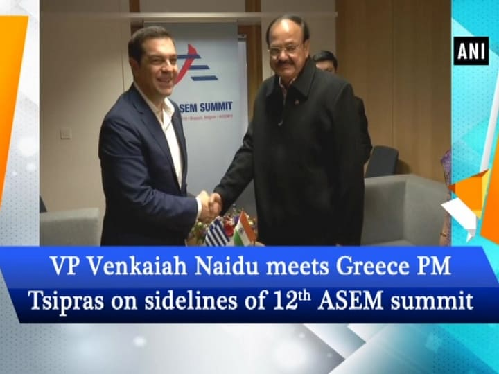 VP Venkaiah Naidu meets Greece PM Tsipras on sidelines of 12th ASEM
