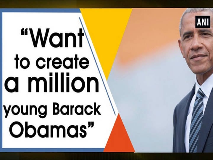 """""""Want to create a million young Barack Obamas"""""""