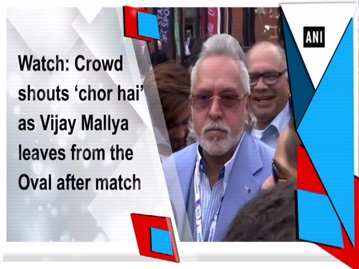 Watch: Crowd shouts 'chor hai' as Vijay Mallya leaves from the Oval after match