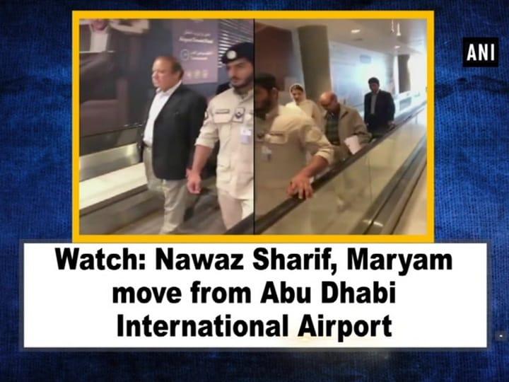 Watch: Nawaz Sharif, Maryam move from Abu Dhabi International Airport