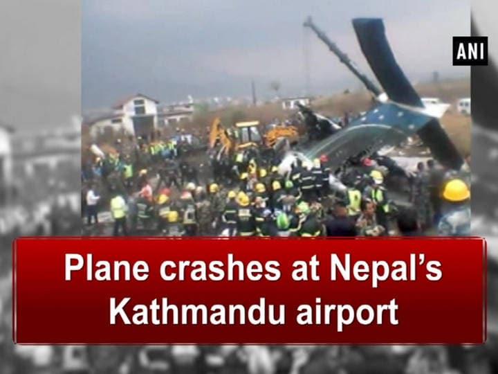 Watch: Plane crashes at Nepal's Kathmandu airport