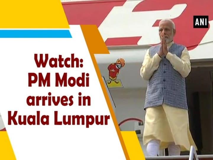 Watch: PM Modi arrives in Kuala Lumpur