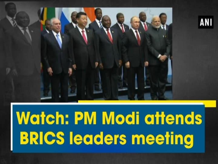 Watch: PM Modi attends BRICS leaders meeting