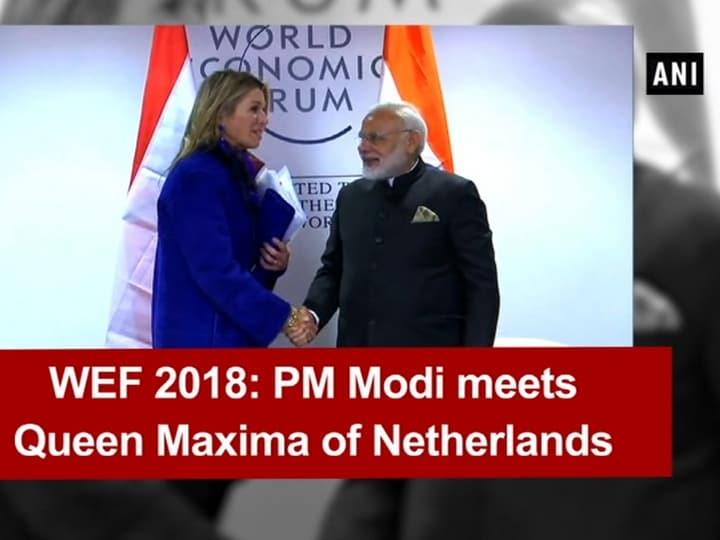 WEF 2018: PM Modi meets Queen Maxima of Netherlands