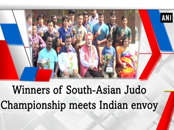 Winners of South-Asian Judo Championship meets Indian envoy