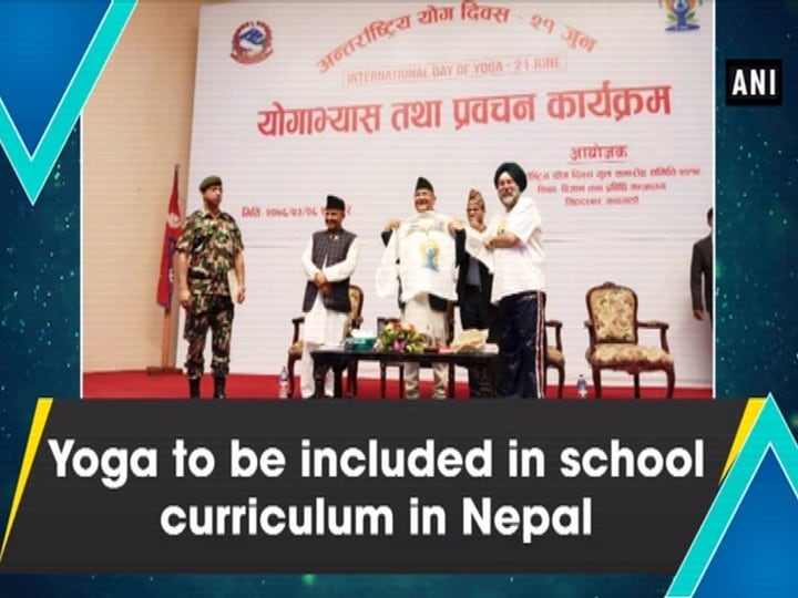 Yoga to be included in school curriculum in Nepal