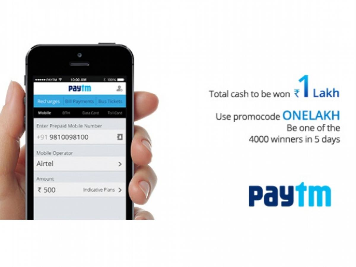 Paytm now allows transfer of money from mobile wallet to