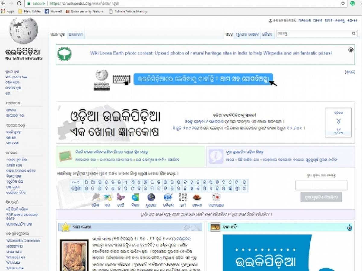 There are 23 Indian-language Wikipedias  The oldest just