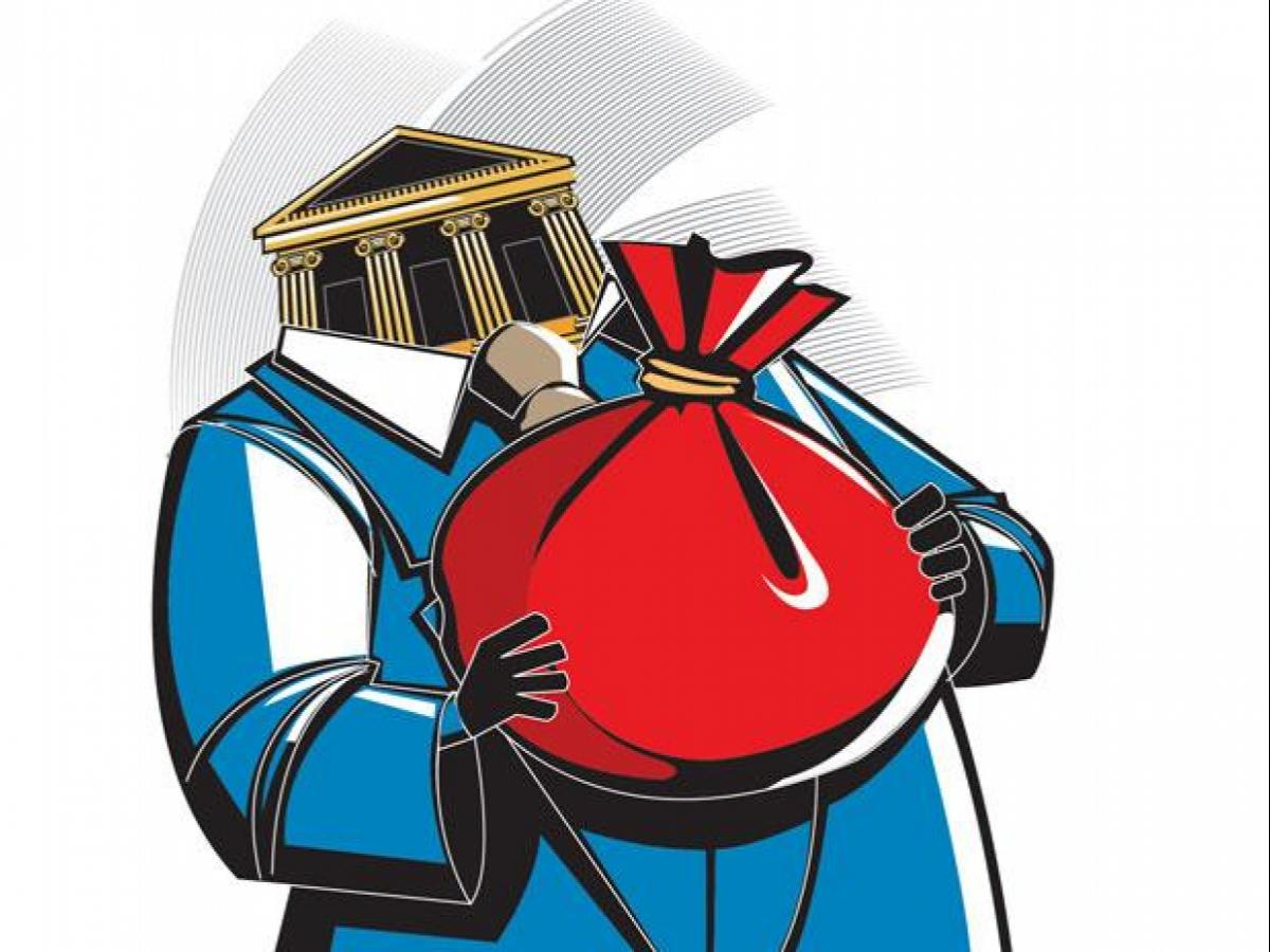 Another loan default case: Corporation bank reports Rs 68 mn-fraud