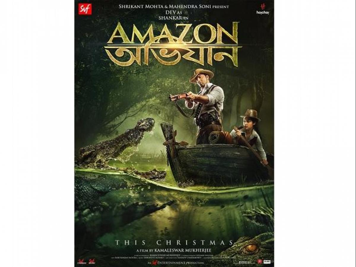 Amazon Obhijaan' to be first Bengali movie to release in six