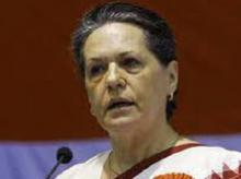 Bhubaneswar fire mishap: Sonia Gandhi expresses grief over loss of lives