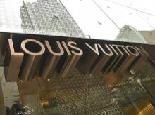 HC restrains Indian firm from selling Louis Vuitton goods